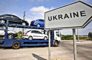 Подорожание автомобилей в Украине