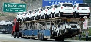Китайские авто покинут российский рынок
