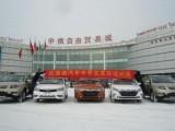 Азиатские автомобили уходят с российского рынка