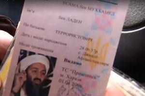В Киеве оштрафовали террориста номер один