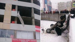Упал с 4 этажа