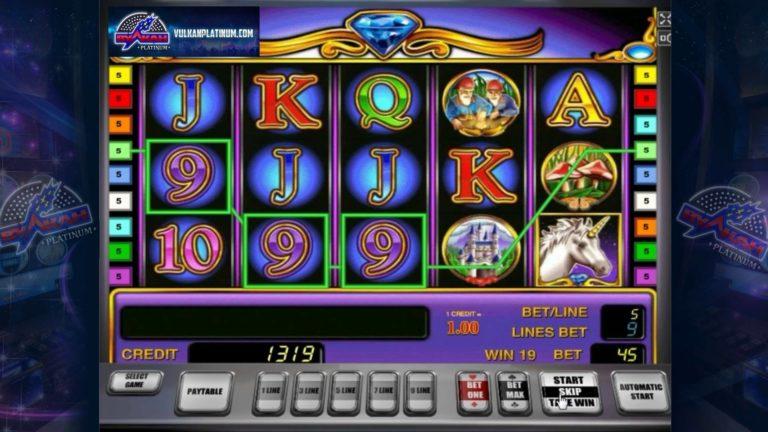 бесплатное онлайн игра казино