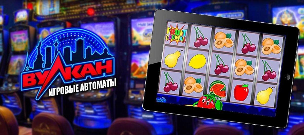интернет казино вулкан casino vulcan